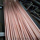 供应专用铜管 T1紫铜加工折弯 波纹铜管可加工定制