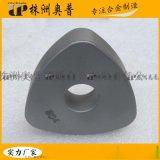 高硬度高耐磨硬質合金非標產品