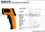 汉中哪里有卖人体测温仪13891913067