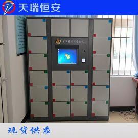 公检法智能卷宗柜对接物证系统软件 天瑞恒安