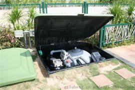 景观水处理设施供应