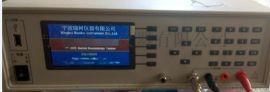 盘羊FT-302电缆半导电屏蔽层电阻率测试仪