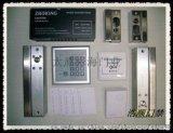 太原安裝刷卡密碼指紋門禁系統安裝方法
