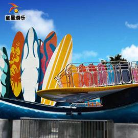 室外新型游乐设备 童星游乐冲浪者