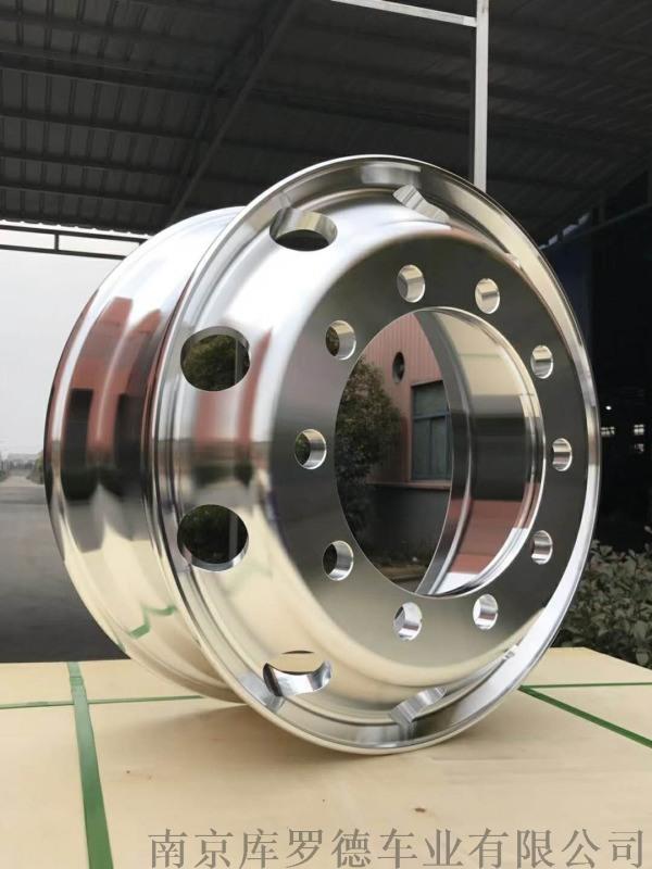 生產萬噸級鍛造卡車鋁合金輪轂1139
