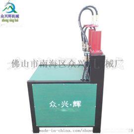 不锈钢管防盗网冲孔机护栏围栏冲弧机模具