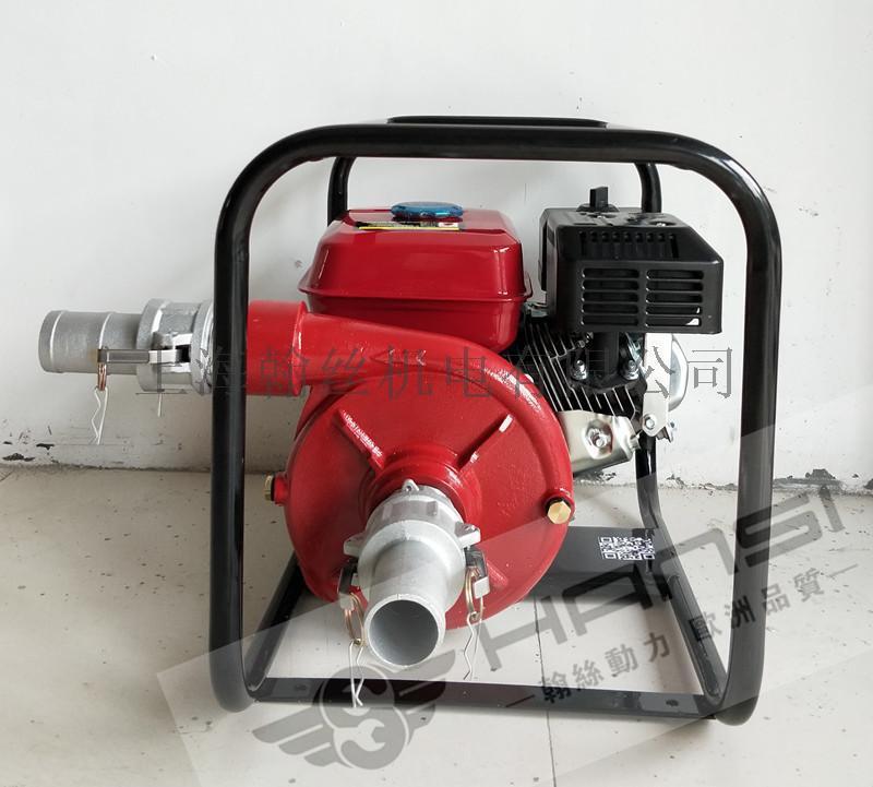 2寸汽油机抽水泵, 小型便携式自吸泵价格