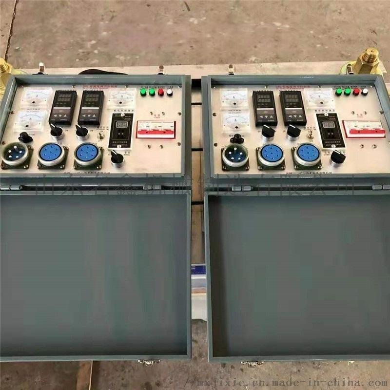 矿用防爆硫化机 传送带接头设备 水冷却皮带硫化机