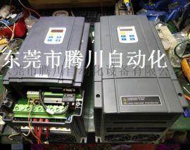 东莞御能伺服器维修KT-CT-2502-A-0