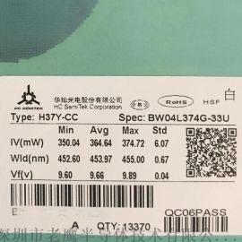9V高压照明白光芯片11*32mil