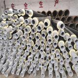 安陽 鑫龍日升 高密度聚乙烯聚氨酯發泡保溫鋼管dn80/89聚氨酯直埋管