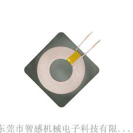 实力供应链移动电子配件厂家批发无线充电感应线圈模块