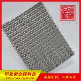 专业生产304金属不锈钢网厂家