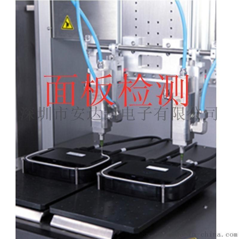自动化检测设备 安达凯视觉自动化检测设备