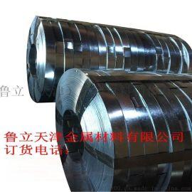 高强度冷轧带钢 桥梁用镀锌金属波纹管带钢
