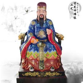 药王爷和琉璃兽 华佗雕塑 孙思邈佛像 李时珍神像