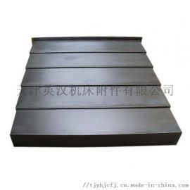 大连机床VDF850Y轴护板导轨伸缩护罩钣金防尘罩