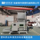 EPS泡沫回收设备 MHC-200EPS冷压机