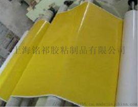 上海厂家直销黄色双面胶带
