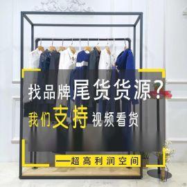 外贸女装批发唯众良品营业时间库存尾货服装女式貂绒衫韩序女装