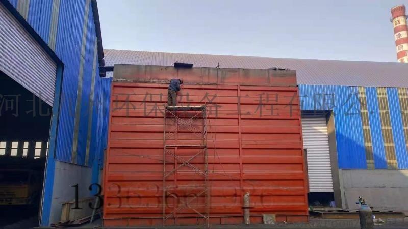 泊头厂家直销仓顶除尘器的计算风量的公式