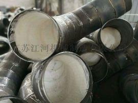 耐磨陶瓷管三通 直管陶瓷 江河机械
