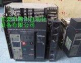 施耐德斷路器已儲能,電動及手動均無法合閘