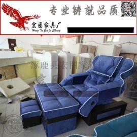 厂家直销布艺足疗沙发,电动足疗沙发,洗浴足疗沙发