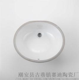20寸 出口陶瓷石下浴室柜椭圆盆切边洗手盆面盆