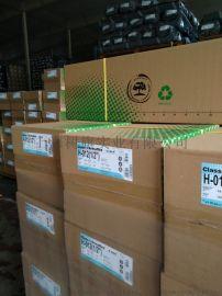 一级福乐斯绝热材料防火b1级保温板