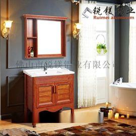 浴室櫃櫥櫃