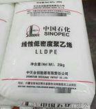 線性聚乙烯EGF-34中天薄膜LLDPE