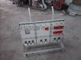 BXMD移动式防爆配电箱