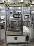 天津自动化焊接生产设备