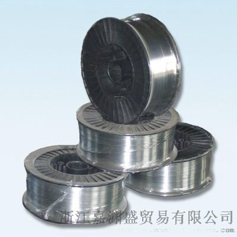 供應5154鋁合金絲