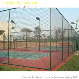 勾花网护栏体育场围栏球场护栏 安平厂家球场护栏