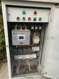 箱变用SMLZ/3*50智能照明稳压节电柜