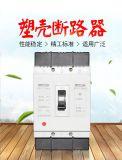 DZ15-100/390 塑壳断路器 上海人民电气
