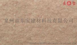 供应东宝真石漆外墙涂料A93