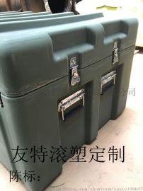 大型塑料周转箱物质储存箱给养单元箱**储备箱