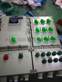 BXD51-8K/32防爆动力配电箱