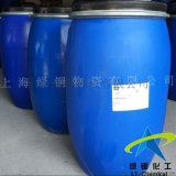 鲁道夫 醛防黄剂 VGP 防黄变整理剂