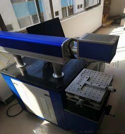 二手激光打码机激光打标机维修镭雕机