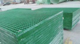 水沟格栅 玻璃钢污水网格板 单向格栅多少钱
