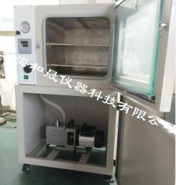 【电池低气压试验箱】 离子电池低气压试验箱电池组低气压试验箱