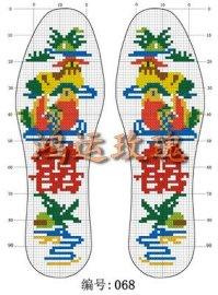 十字绣针孔鞋垫(HY068)