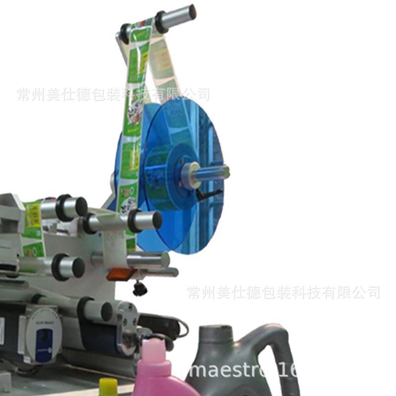 厂家直销MFK-615半自动平面贴标机印刷品纸袋贴标设备