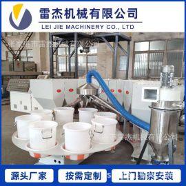 小料配料机 高精度液体配料系统 自动配料系统