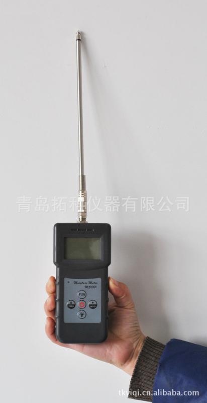 [厂家直销现货包邮]青岛化工粉末水分仪|烟台**测湿仪MS350