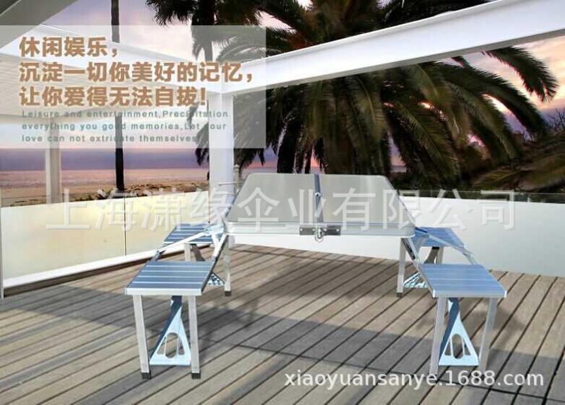 廠家直銷戶外鋁合金聯體摺疊桌椅手提便捷式摺疊桌批發定製